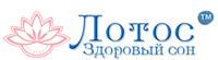 Лотос-Здоровый сон